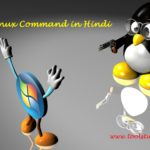 basic linux command in hindi tools tutorial